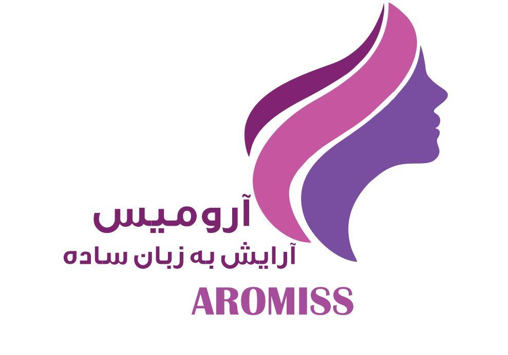 آرومیس